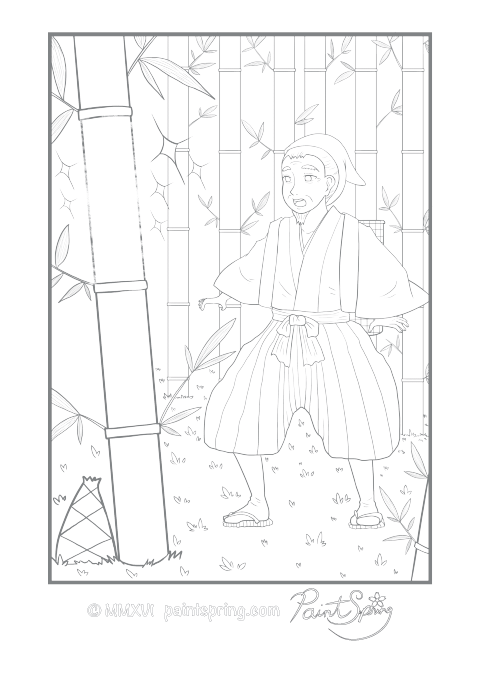 Japanese Man in a Bamboo Forest Coloring Page