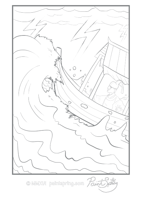 Japanese Prince Against Versus an Ocean Wave Coloring Page
