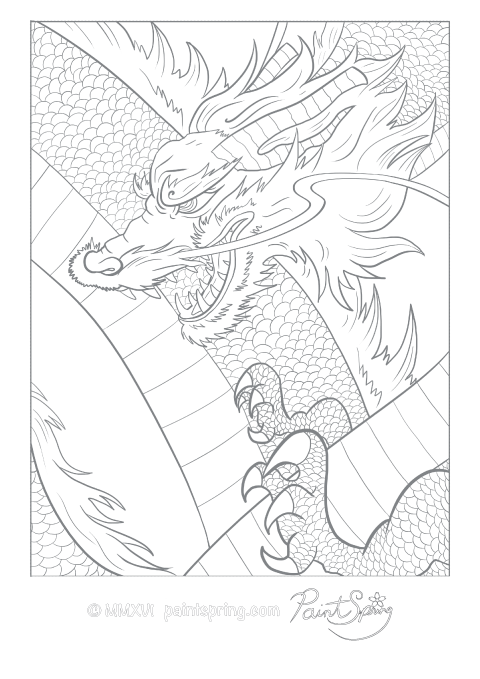 A mythical Japanese dragon called a tastu in Japan is featured in this intricate adult coloring page.